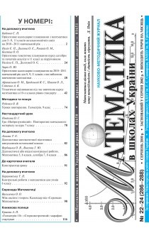 KMRU  новости экономика автомобили наука и техника
