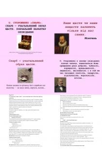 Учебник по обществознанию 8 класс боголюбов читать онлайн 2013