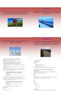 Другие книги по теме «Физика 8 класс Конспекты+Презентации»
