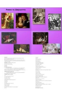 конспект урока литературе по теме эпоха возрождения